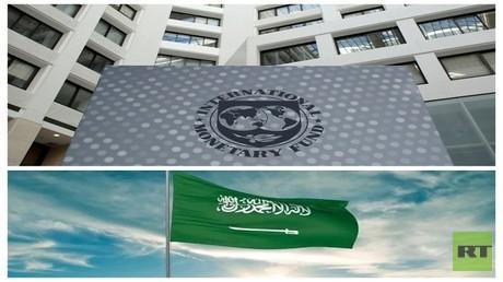 صندوق النقد يتوقع خروج الاقتصاد السعودي من عنق الزجاجة