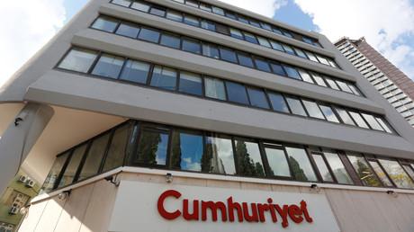 """مقر صحيفة """"جمهورييت"""" - إسطنبول"""