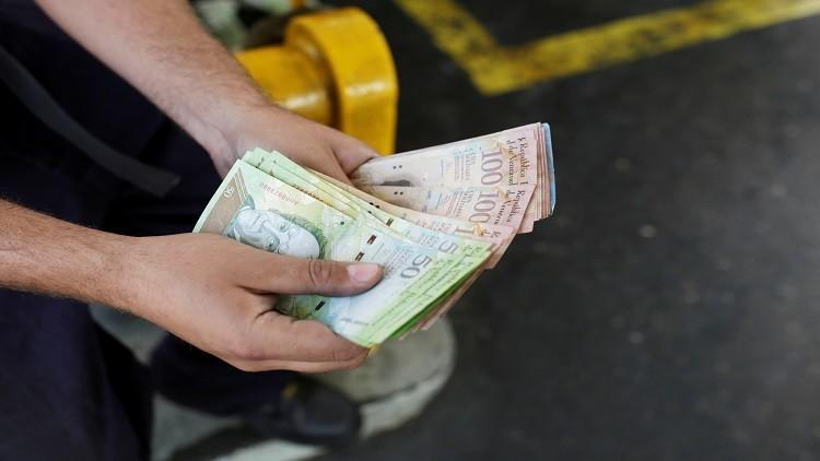 الدولار يقفز أمام البوليفار الفنزويلي