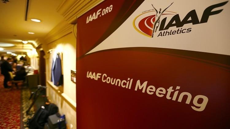 الاتحاد الدولي لألعاب القوى يمدد إيقاف الاتحاد الروسي للعبة