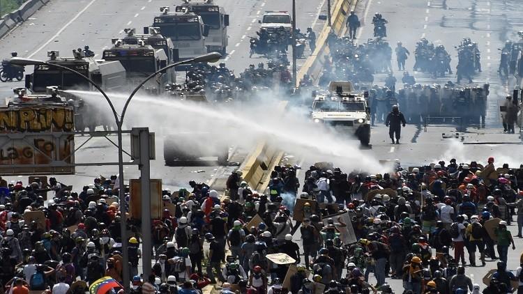 كوبا تتهم واشنطن بالوقوف وراء الهجمة الدولية ضد فنزويلا