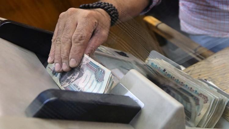 المركزي المصري يكشف سبب ارتفاع الاحتياطي النقدي