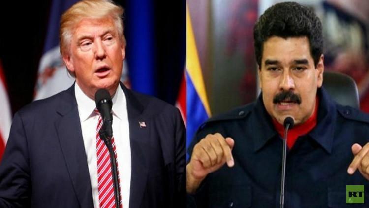 ترامب يطالب مادورو بالإفراج فورا عن معتقلين سياسيين