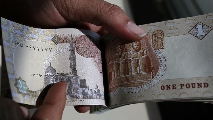 احتياط مصر يقفز في تموز ليتجاوز مستواه قبل ثورة يناير