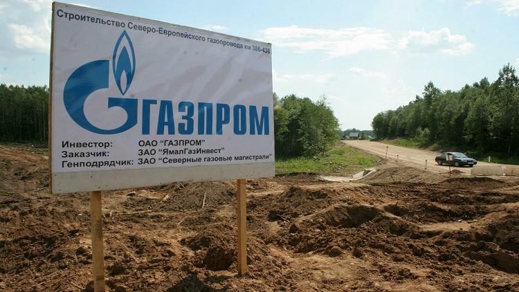 الغاز الروسي يجد طريقا غير أوكرانيا