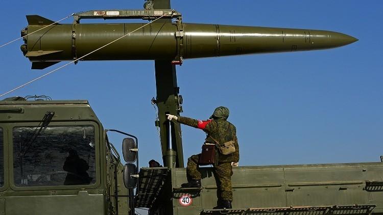 روسيا ملتزمة بمعاهدة الصواريخ المتوسطة والقصيرة المدى