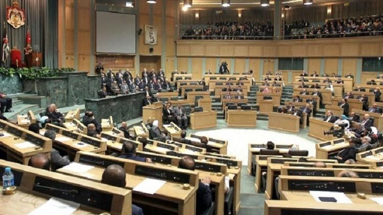 82 نائبا أردنيا يوقعون مذكرة تطالب بطرد السفيرة الإسرائيلية
