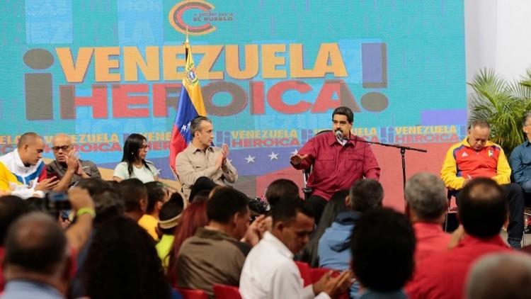 واشنطن: لن نعترف بالجمعية التأسيسية في فنزويلا