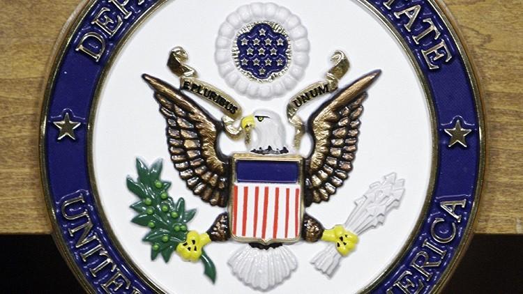 الخارجية الأمريكية تعلق على تصريحات مدفيديف