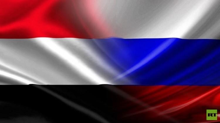 الحزب الاشتراكي اليمني يحث روسيا على مواصلة جهودها لحل الأزمة اليمنية