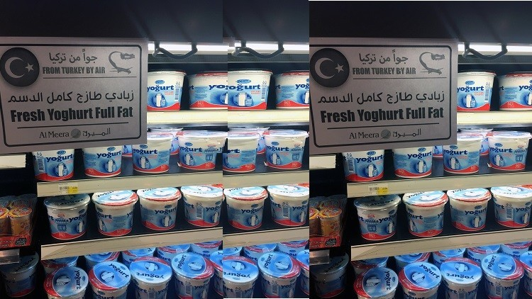 أنقرة وطهران والدوحة تبحث نقل المنتجات إلى قطر بشكل عملي ورخيص