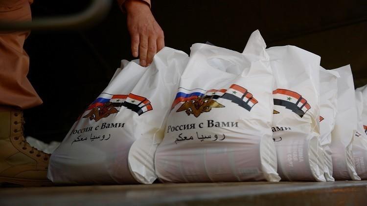 روسيا تزود مركز علاج السرطان في اللاذقية بـ300 كغ من الأدوية