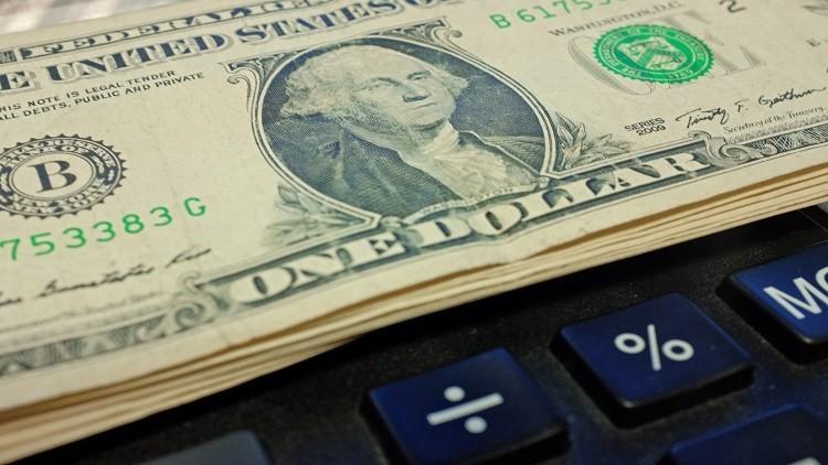 روسيا تقلص اعتمادها على أنظمة الدفع الأمريكية