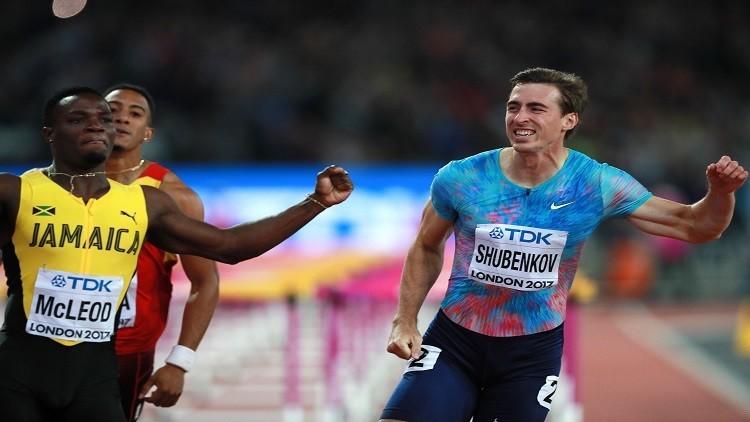 روسيا تحصد أولى ميدالياتها في بطولة العالم لألعاب القوى