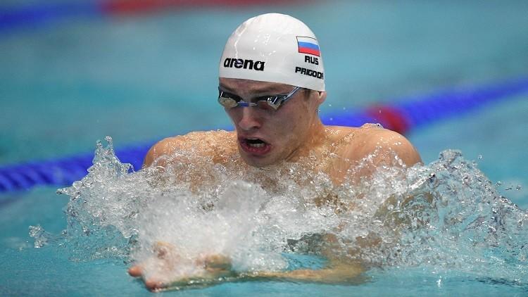 الروسي بريغودا يفوز بميدالية برونزية في كأس العالم للسباحة