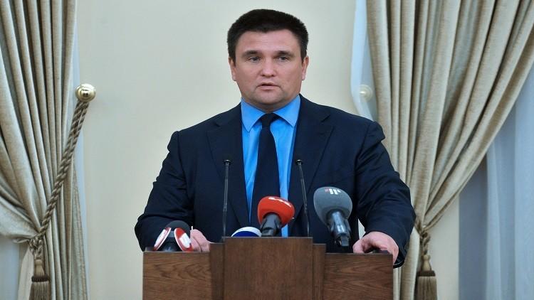 وزير الخارجية الأوكراني ينفي حمله الجنسية الروسية