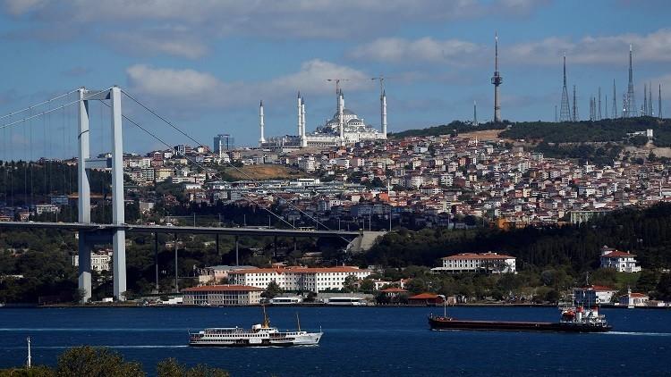 تركيا تغلق مضيق البوسفور