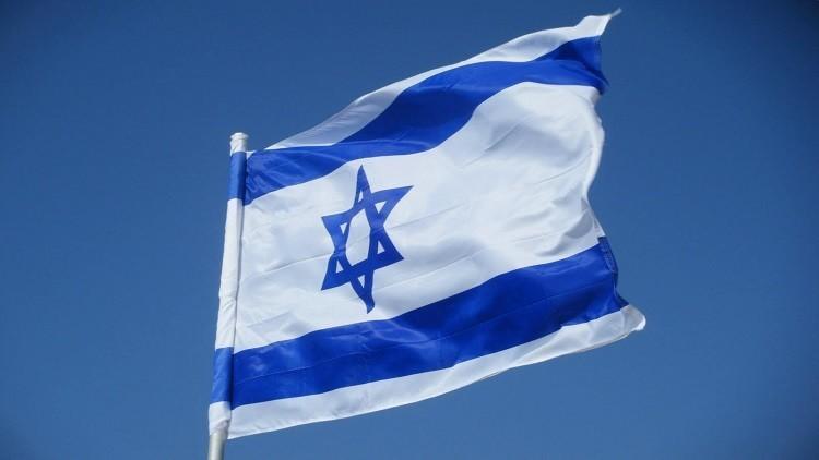 قطع الطريق على إسرائيل إلى مجلس الأمن