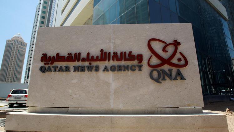 تركيا تساعد قطر في منع تكرار الاختراقات