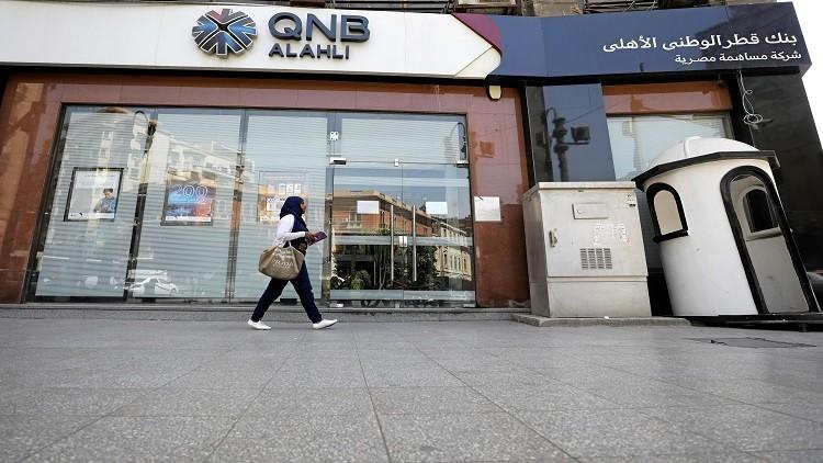 المستثمرون يتخلون عن قطر!