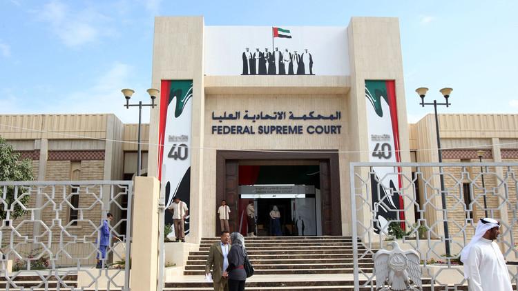 محكمة إماراتية تدين إيرانيا بالتجسس لصالح بلاده