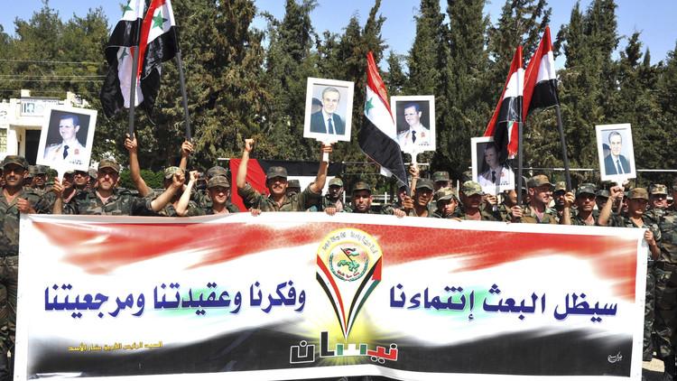 سوريا.. حزب البعث
