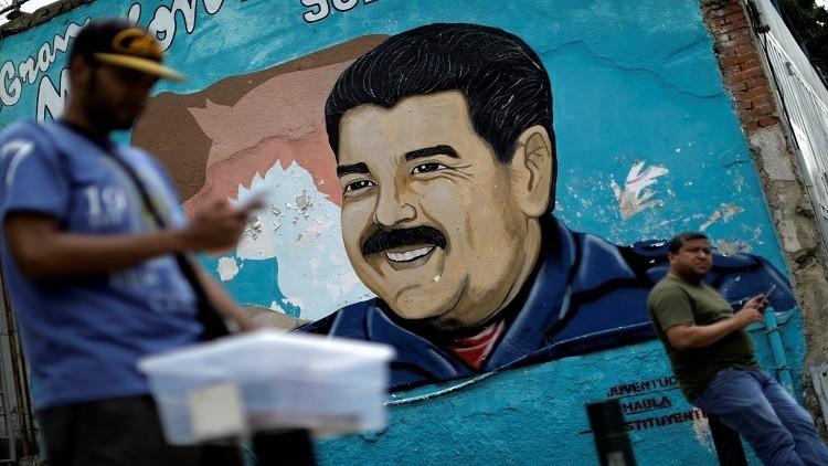 فنزويلا تفي بالتزاماتها المالية بفضل روسيا