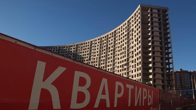 روسيا تخصص أموالا إضافية للقروض المتعثرة