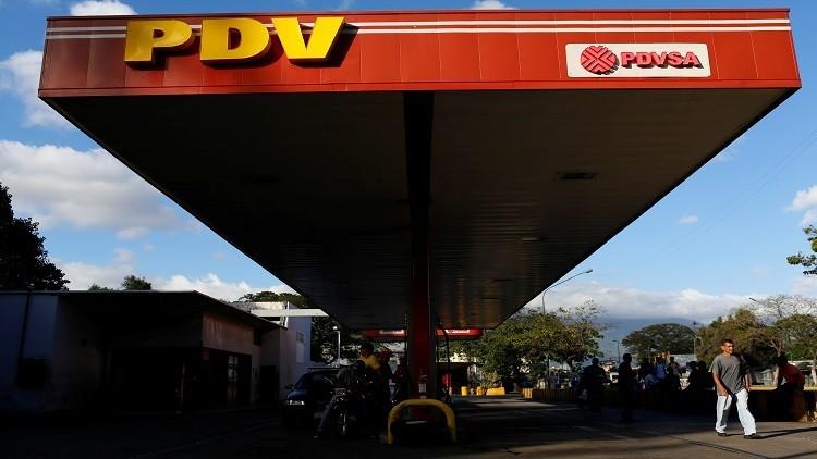 انخفاض عائدات فنزويلا من النفط بنحو الثلث في 2016