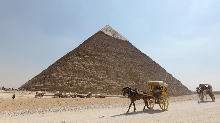 مصر تجري تعديلا