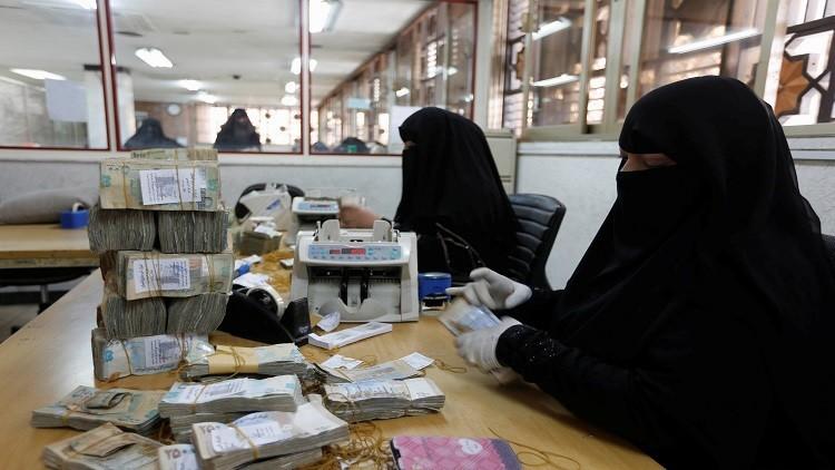 المركزي اليمني يشكو للتحالف من نقص تسليم الأموال