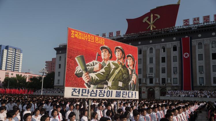 تقرير إسرائيلي: حاولنا مع كوريا الشمالية قبل 25 عاما