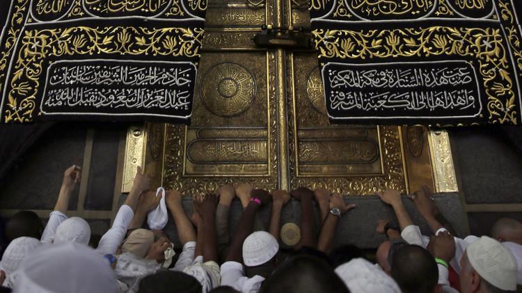الرياض تجدد رفضها لتسييس الحج