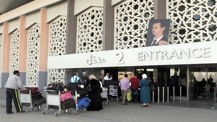 شكوى من مسافرة تطيح بمدير مطار دمشق الدولي