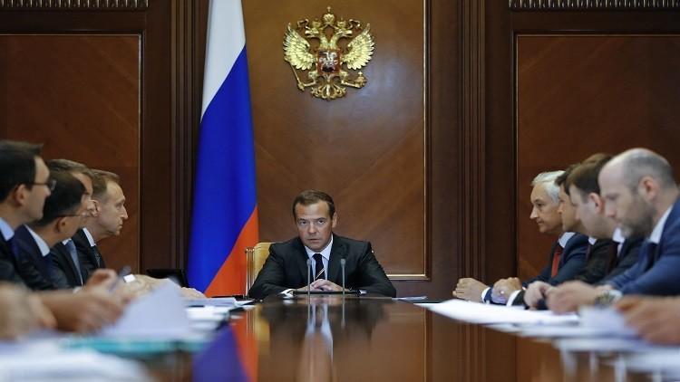 موسكو تنشئ لجنة تعنى بالاقتصاد الرقمي