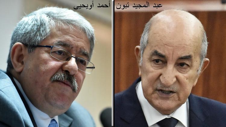 الجزائر.. إقالة رئيس الوزراء عبد المجيد تبون بسبب