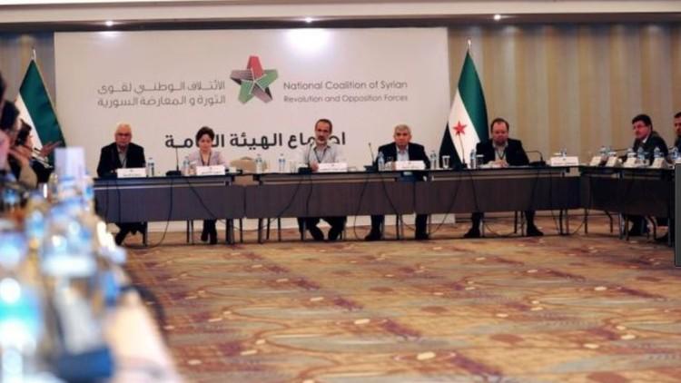 اجتماع للهيئة العامة للائتلاف السوري المعارض - أرشيف