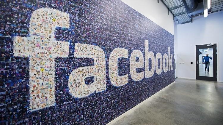 فيسبوك يتخذ إجراءات على خلفية أحداث تشارلوتسفيل!