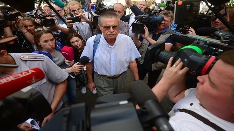وزير روسي سابق ينفي الاتهامات الموجهة إليه بالفساد