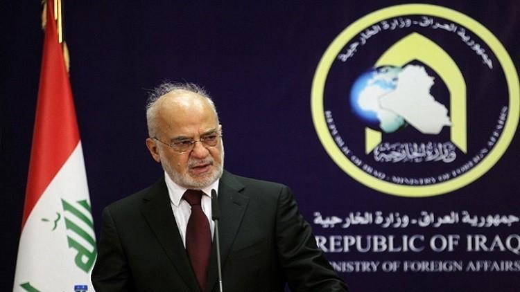 العراق يطلب مساعدة أممية للتحقيق بجرائم