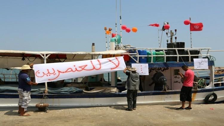 انتهاء مهام سفينة الناشطين المعادين للهجرة في المتوسط
