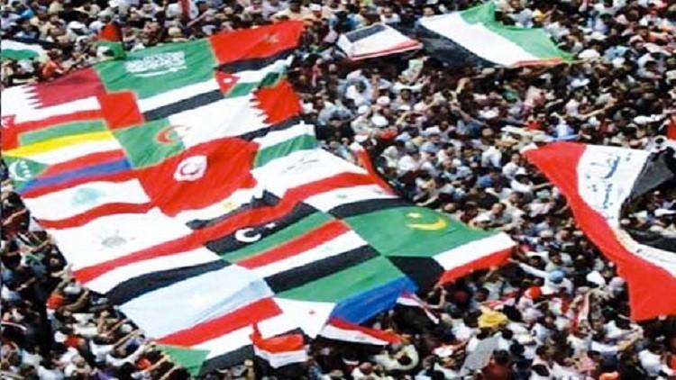 الوحدة العربية موضع شك