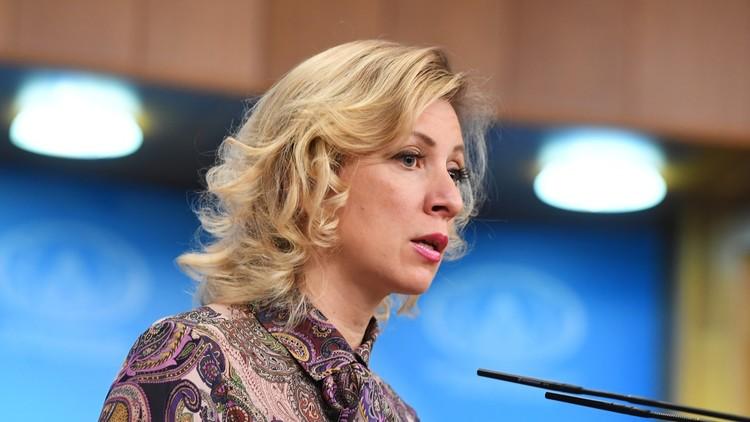 زاخاروفا: موقف إسرائيل الداعم لاستبعاد روسيا من