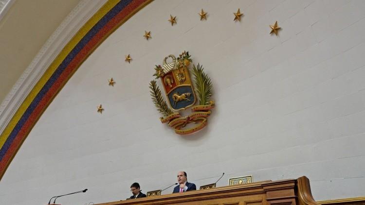 برلمان فنزويلا يعقد أولى جلساته رغم تجريده من صلاحياته!