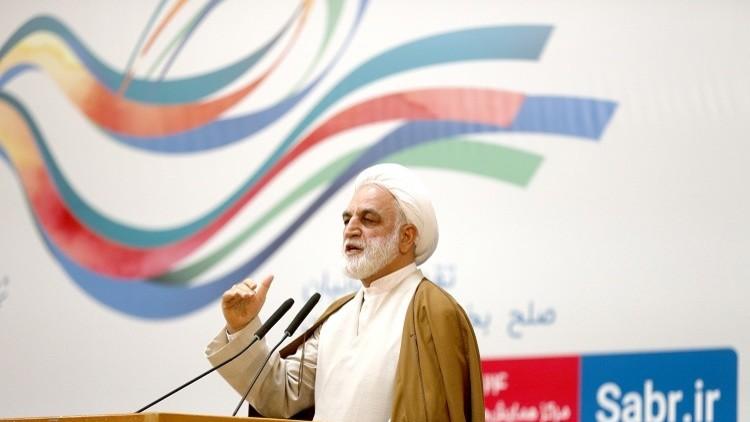القضاء الإيراني يدين الإدارة الأمريكية بغرامات