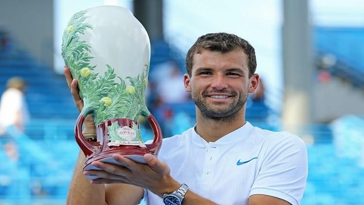ديميتروف يحرز لقب بطولة سينسيناتي