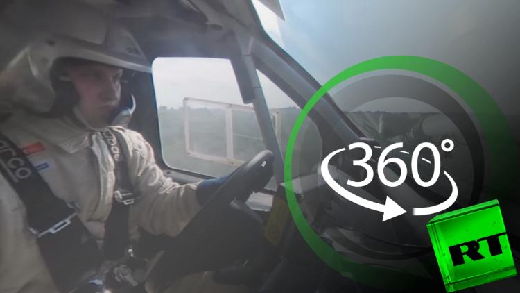 رالي طريق الحرير بتقنية 360 درجة!