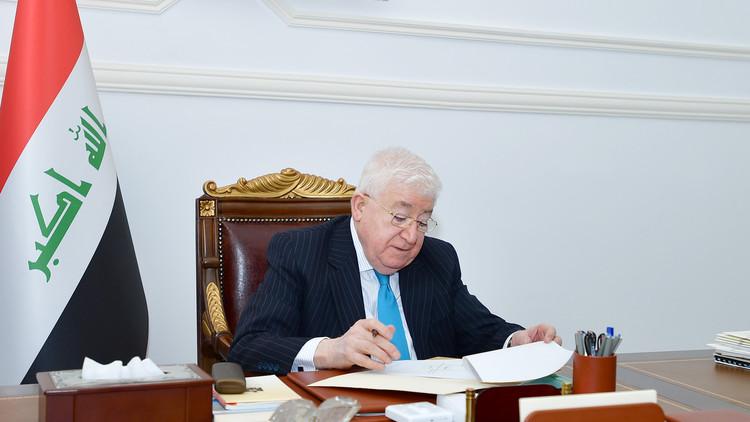 الرئيس العراقي يصادق على عدد من أحكام الإعدام