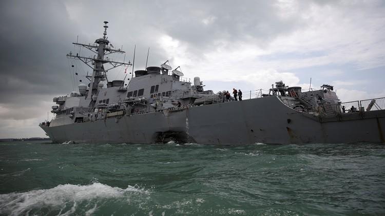 البحرية الأمريكية تقيل قائد الأسطول السابع بعد حوادث اصطدام