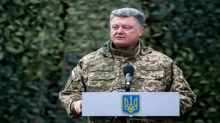 تعهدات جديدة لبوروشينكو عشية زيارة